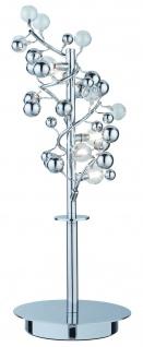 794.91 Paulmann Tischleuchten Living Sfera Tischleuchte 5x10W G4 Chrom transparent 230V/12V Metall/Glas