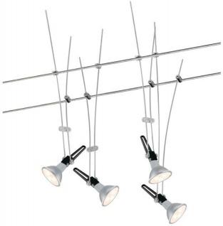 Nice Price Wire System LED 4x4W GU5.3 Chrom 230/12V 80VA Metall