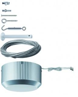 5310 Paulmann Seil Komplett Set Wire System Light&Easy Basissystem 300 15m Grau 230/12V 300VA Metall
