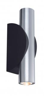 Paulmann 180.04 ABL Set 2Flame LED 2x3, 2W 230V IP44 rund Schwarz/Alu gebürstest Alu