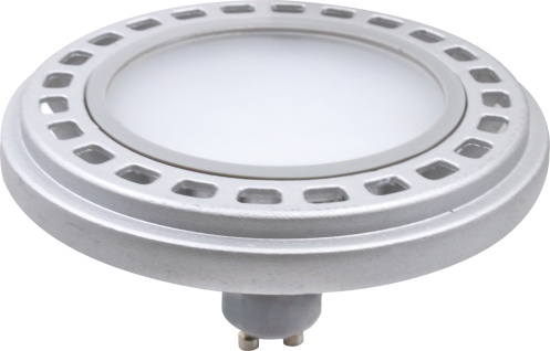 MILI Qpar111 LED Leuchtmittel 12W GU10 4000K neutralweiß 230V 900lm Silber 120° Abstrahlwinkel Raumlicht dimmbar - ersetzt 90W Halogen