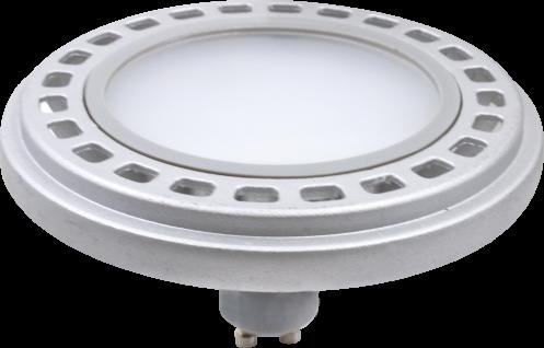 Qpar111 LED Leuchtmittel 12W GU10 4000K neutralweiß 230V 900lm Silber 120° Abstrahlwinkel Raumlicht dimmbar - ersetzt 90W Halogen