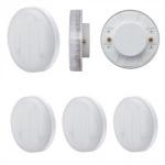 3er Set ESL Leuchtmittel Disc 6W GX53 Warmweiß entspricht 30W