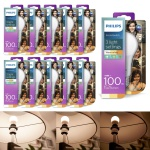 10x Philips LED Leuchtmittel, 8718696706794 14-7-3, 5 W (100 W), E27, Warm/sehr warm/extrawarm
