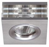 Spot Line Einbauleuchte Eckig Alu gebürstet / Doppel Glas 230V GU10 max. 50W exkl. Leuchtmittel