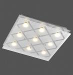 11773-17 Leuchten Direkt Deckenleuchte Complex 9 x 2, 5 W 1800 Lm LED 230V Chrom/Satin