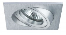 Premium EBL Set Drilled Alu eckig schwb 3x35W 105VA 230/12V GU5, 3 51mm Alu geb