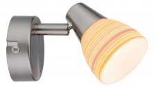 660.43 Paulmann Wandleuchten Spotlights Maranta Rondell 1x42W G9 Nickel sat/Orange 230V Metall/Keramik