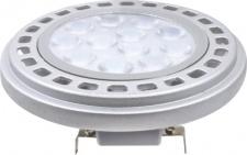12 W G53 Fassung 12V AR111 LED Leuchtmittel Warmweiß 3000 Kelvin 900 Lumen (12V LED Trafo wird benötigt)