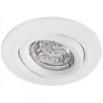 Paulmann Einbaulampen Quality Line LED 3x1w 987.09 Set