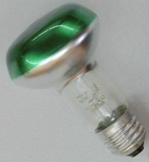 4x Osram Concentra Spot R63 grün, 40W, E27, Reflektor Glühlampe Strahler Lampe