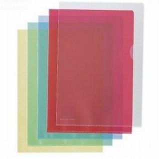 250 Stück Hetzel Top Quality Prospekt Sicht Hüllen A4 gelb glänzend PP 0, 15mm - Vorschau 2