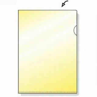 250 Stück Hetzel Top Quality Prospekt Sicht Hüllen A4 gelb glänzend PP 0, 15mm