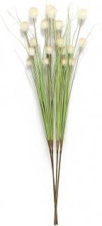 """Deko Bündel """" Blütenkugel"""" 4er Set, 105 cm hoch, Kunst Gras Gräser Zweige Blumen - Vorschau 3"""