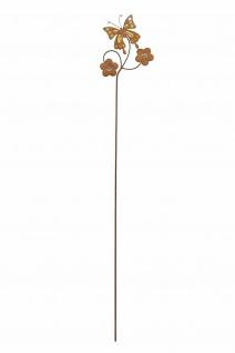 """Garten Stecker """" Schmetterling"""" 115cm hoch, Metall, Rost Optik, Beet Deko Sticker - Vorschau 3"""