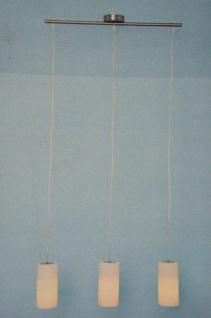 DECKENLEUCHTE 3 flammig GLAS satiniert weiß PENDEL HÄNGE DECKEN LAMPE LEUCHTE