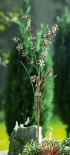 """Garten Stecker """" Blume"""" 72 cm hoch, Retro Metall Deko Blumen Sticker Rost Optik"""