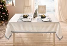 4er Platzmatte 'Edelglanz? 45x30 cm Tisch Platz Set Decke Deckchen Serviette