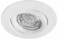 PAULMANN 98709 3er SET LED EINBAULEUCHTEN QUALITY weiß schwenkbar 3x1W GU10