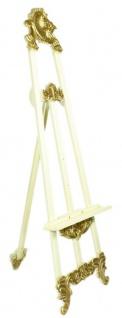 Casa Padrino Barock Staffelei Weiß / Gold 55 x H. 170 cm - Prunkvolle Massivholz Staffelei mit ausklappbarem Ständer - Vorschau 2
