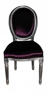 Casa Padrino Barock Esszimmer Stuhl Lila - Designer Stuhl - Luxus Qualität