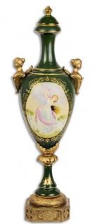 Casa Padrino Barock Vase mit Deckel Grün / Gold 16, 9 x 13 x H. 50 cm - Barock & Jugendstil Deko Accessoires