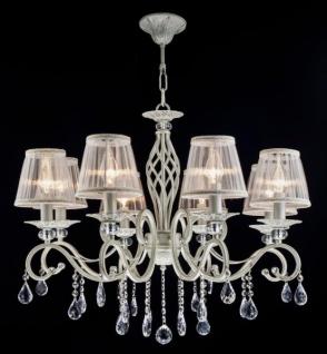 Casa Padrino Barock Kristall Decken Kronleuchter Cream Gold 72 x H 59 cm Antik Stil - Möbel Lüster Leuchter Hängeleuchte Hängelampe