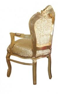 Casa Padrino Barock Esszimmer Stuhl Gold Blumen Muster / Gold mit Armlehnen - Vorschau 2