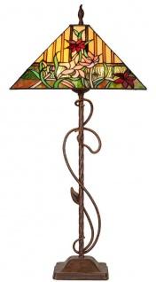 Casa Padrino Luxus Tiffany Tischleuchte Braun / Mehrfarbig 40 x 40 x H. 86 cm - Handgefertigt Tiffany Lampe aus 484 Teilen