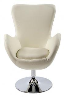 Casa Padrino Designer Sessel Creme - Lounge Sessel - Büro Sessel - Vorschau 1