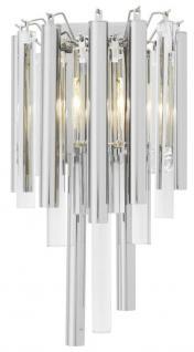 Casa Padrino Luxus Wandleuchte / Wandlampe Silber 23 x 14, 5 x H. 42 cm - Hotel Restaurant Kollektion