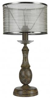 Casa Padrino Barockstil Tischleuchte Braun Ø 22 x H. 44 cm - Barock Tischlampe mit filigraner Drahtmuster-Verzierung