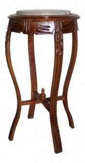 Barock Beistelltisch Braun ModY8 68 x 35 cm Antik Stil
