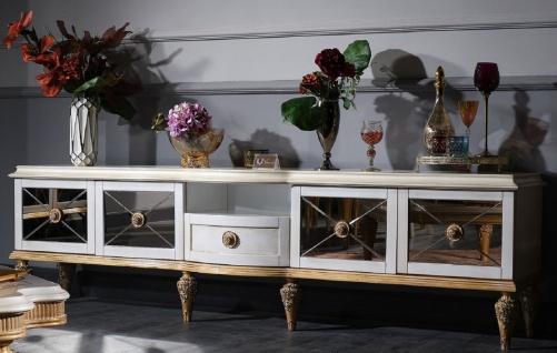Casa Padrino Luxus Barock Fernsehschrank Weiß / Gold 241 x 43 x H. 67 cm - Barock Wohnzimmerschrank mit 4 Türen und Schublade