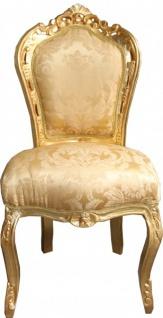 Casa Padrino Barock Esszimmer Stuhl Gold Blumen Muster / Gold ohne Armlehnen - Antik Möbel