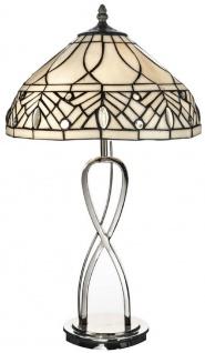 Casa Padrino Luxus Tiffany Tischleuchte Weiß / Schwarz / Silber Ø 30 x H. 54 cm - Elegante Schreibtischleuchte - Deko Accessoires