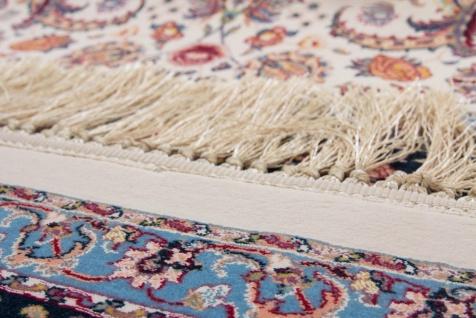 Casa Padrino Luxus Teppich mit Fransen Elfenbeinfarben - Verschiedene Größen - Gemusterter Wohnzimmer Teppich - Deko Accessoires - Vorschau 3