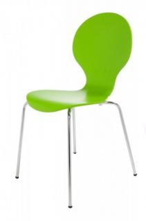 Casa Padrino Designer Stuhl Form Grün 8579 - Vorschau 2