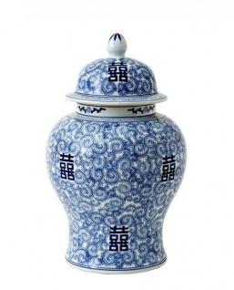 Casa Padrino Luxus Keramik Vase mit Deckel Blau Durchmesser 40 x H. 67 cm - Luxus Hotel Vase