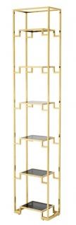 Casa Padrino Wohnzimmer Regalschrank Gold / Schwarz 45, 5 x 25, 5 x H. 221 cm - Luxus Wohnzimmerschrank