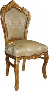 Casa Padrino Barock Esszimmer Stuhl Creme Muster Gold Barock