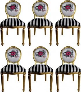 Pompöös by Casa Padrino Luxus Barock Esszimmerstühle Pink Lips Schwarz / Weiß Streifen / Gold - Pompööse Barock Stühle designed by Harald Glööckler - 6 Esszimmerstühle