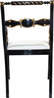 Casa Padrino Luxus Barock Stuhl mit Armlehnen Schwarz / Gold / Creme - Luxus Schreibtisch Stuhl - Vorschau 3