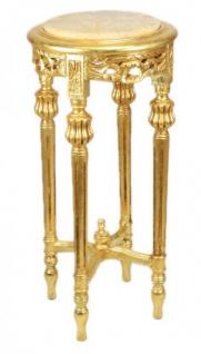 Casa Padrino Barock Beistelltisch mit cremefarbener Marmorplatte Rund Gold 70 x 35 cm Antik Stil - Telefon Blumen Tisch