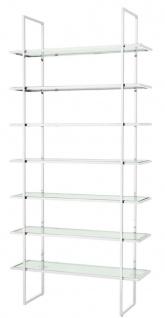 Casa Padrino Luxus Regalschrank Silber 120, 5 x 40 x H. 253 cm - Luxus Möbel