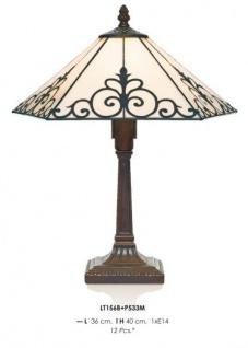 Handgefertigte Tiffany Hockerleuchte Tischleuchte Höhe 40 cm, Länge 36 cm - Leuchte Lampe