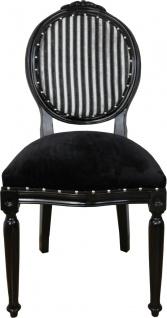 Casa Padrino Barock Medaillon Luxus Esszimmer Stuhl ohne Armlehnen in Schwarz / Silber Mod2 - Limited Edition