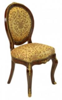 Casa Padrino Barock Luxus Esszimmer Medaillon Stuhl Gold Muster / Mahagoni - Antik Stil - Möbel - Vorschau 2