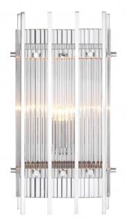 Casa Padrino Luxus Wandleuchte Silber 23 x 12 x H. 42 cm - Hotel Restaurant Wandlampe