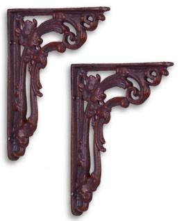 Casa Padrino Jugendstil Wandhalter Set Antik Rotbraun 14, 7 x H. 19, 4 cm - Barock & Jugendstil Wanddeko Accessoires